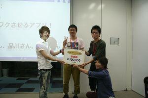 【リサイズ】250