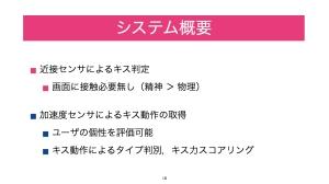 (書き出し)丹羽さん.010