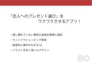 (書き出し)浅賀さんチーム2