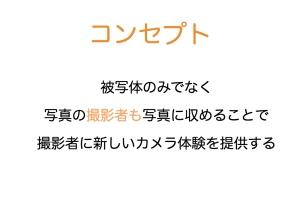 (書き出し)深津さん.015